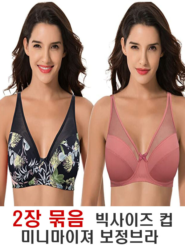 [2장묶음]Plus Size Minimizer Unlined Underwire Full Coverage Bra